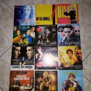 12 dvd ξένου κινηματογράφου