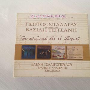 """Γιώργος Νταλάρας Αφιέρωμα στον Βασίλη Τσιτσάνη """"Οτι και να πω δεν σε ξεχνώ"""" - Τριπλό CD BOX Με βιβλιαράκι"""