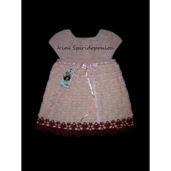 dbd95157365 μοντέρνα Παιδικa πλεκτα φορεματα - € 45 - Vendora.gr