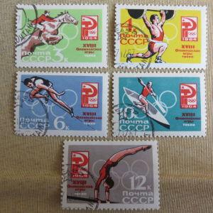 Σοβιετικη ενωση Ολυμπιακοι αγωνες 1964