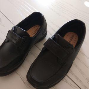 1c9f5425f94 Παιδικά Ρούχα & Παπούτσια για αγόρια - Vendora.gr