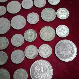 1926& 1930 μόνο 1€ το τεμάχιο όλα μαζί 32 τεμ 32€