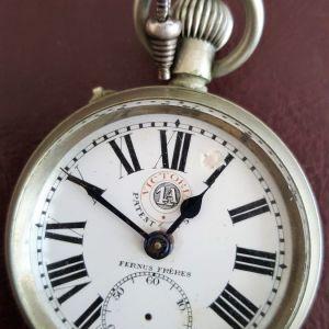 Το ρολόι τσέπης του Γουόλθαμ, σειριακός αριθμός χρονολογίων