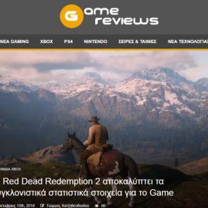 Αρθρογράφος για ιστοσελίδα Gaming