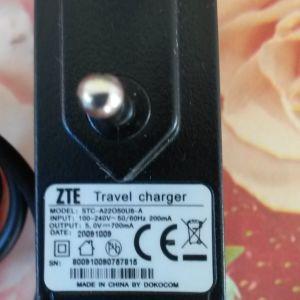 Φορτιστής ZTE STC-A22050U8-A