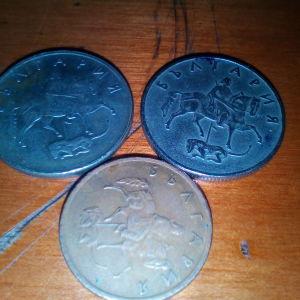 Παλιά Νομίσματα μεγάλης εκτίμησης και αξίας. Είναι λίγο θολά βέβαια αλλά μπορείτε να τα δείτε και από κοντά *Όχι Άσκοπα μηνύματα και όχι Άσκοπες ερωτήσεις*  τηλ: 6906469557