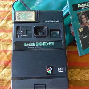 Φωτογραφική μηχανή-Kodak ek160-EF – MADE IN USA.