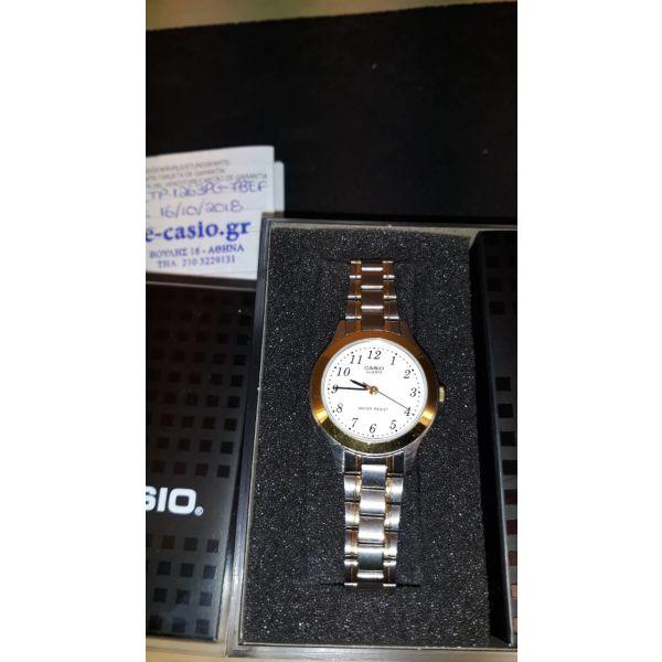 Γυναικείο ρολόι - αγγελίες σε Χολαργός - Vendora.gr 3798e8a0de7