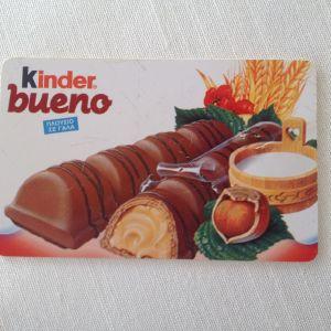 Θέμα: Διαφήμιση Kinder Bueno - Ετος 2005