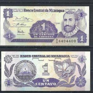 NICARAGUA 1 CORDOBA (NIO) UNC