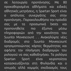 Suunto spartan sport watch