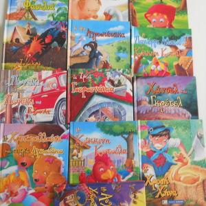 13 Παιδικά βιβλία