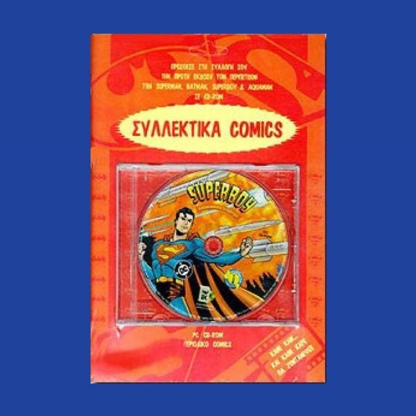 angelia angelies polite SUPERBOY SUPERMAN DC GREEK PC CD-ROM periodiko sillektika komik komiks komix COMICS COMIC BOOK GREECE