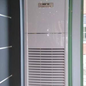 Πωλείται μονάδα ψύξης-θερμανσης INVENTOR
