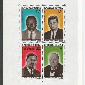 CONGO - BF4 - 1965 - MNH -Churchill, Kennedy, Lumulba, Boganda