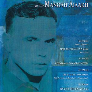 40 CD ελληνικά αυθεντικά