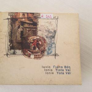 Ιωνία,  Γιώτα Βέη - Μουσικό CD