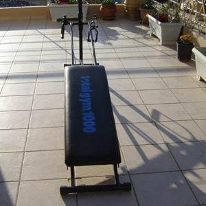Πωλείται όργανο γυμναστικής Total Gym 100 σε πολύ καλή κατάσταση