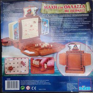 Επιτραπέζια παιχνίδια σχεδόν καινούργια.