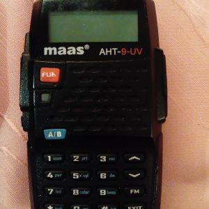Πομποδεκτης maas AHT-9-UV