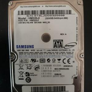 Σκληρός δίσκος για λάπτοπ SAMSUNG 320GB 5400rpm SATA 2.5