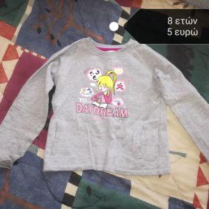 Νέα και μεταχειρισμένα Παιδικά Ρούχα   Παπούτσια για Κορίτσια προς ... 96c8a8733b5