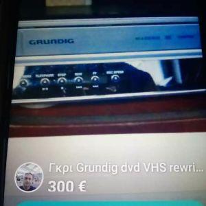 Grundig dvd vhs rewriter made in germany antalagi cellphone laptop dslr