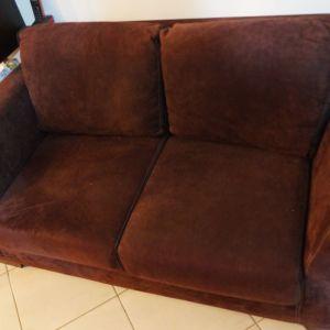 Καναπές 2 θέσεων  - κρεβάτι