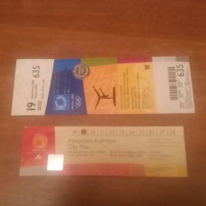 Εισιτήρια Ολυμπιακών Αγώνων ΑΘΗΝΑ 2004