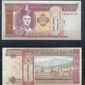 MONGOLIA 20 TERPER 2002 UNC