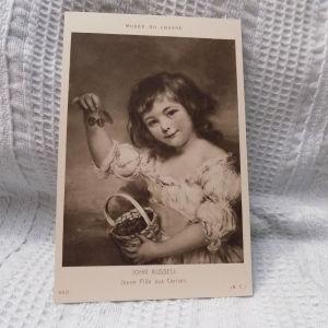παλιες καρτ ποσταλ