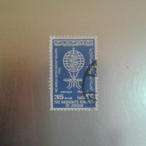 Malaria Eradication Disease Jordan 1962