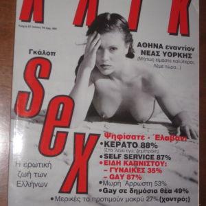 μαμά και να διδάξουν το σεξ