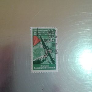 DDR 1957 stamp.40th Anniversary of the Russian Revolution. 10 Pf dark green and red.