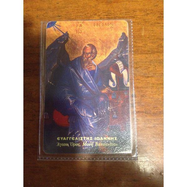 thema: evangelistis ioannis -ote 2001