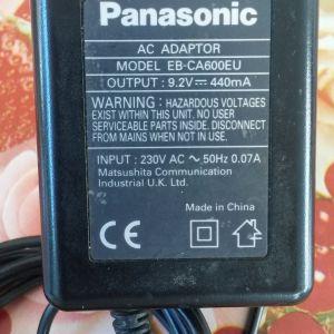 Φορτιστής Panasonic EB-CA600EU