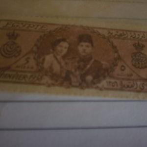 γραμματοσημα ΑΙΓΥΠΤΟΥ