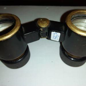 Κυαλια Οπερας , Opera binoculars