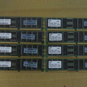8 μνημες RAM 512MB DDR