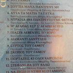8a1f94cedb71 4 CD ΑΥΘΕΝΤΙΚΑ ΜΕ ΤΡΑΓΟΥΔΙΑ ΤΟΥ ΓΑΜΟΥ - αγγελίες σε Πέραμα - Vendora.gr