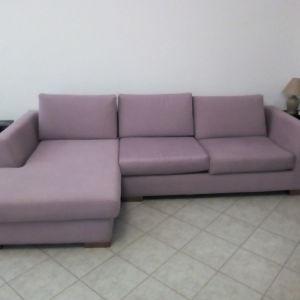 Γωνιακός καναπές 2,50x1,50 m. Τα έξοδα των μεταφορικών επιβαρύνουν τον παραλήπτη.