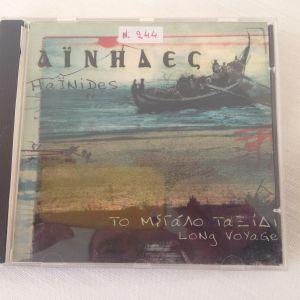Χαϊνηδες... Το Μεγάλο Ταξίδι - Μουσικό CD
