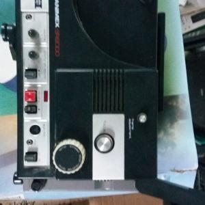Ο κινηματογραφικός προβολέας HANIMEX SR9000 Super 8 8mm του 1970 με ήχο