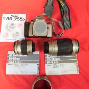 NIKON F 55 Φωτογραφική μηχανή με δύο φακούς.