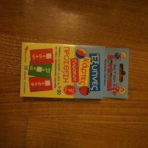 καρτες προσθεσης καινουργιες