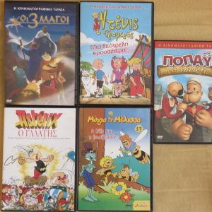 20 παιδικα DVD ολα μαζι 5 ευρω