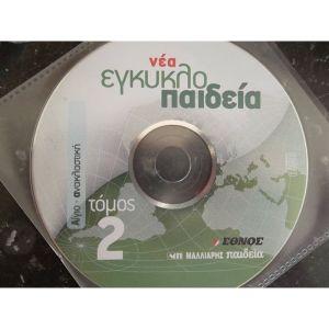 """ΝΕΑ ΕΓΚΥΚΛΟΠΑΙΔΕΙΑ ΜΑΛΛΙΑΡΗΣ ΠΑΙΔΕΙΑ"""" 30 CD-ROM"""