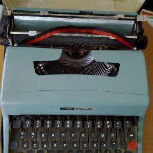 Γραφομηχανη lettera32