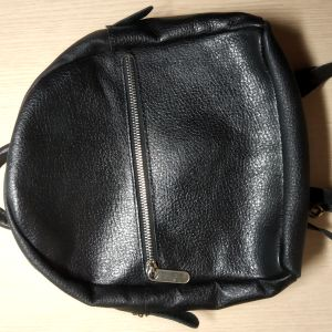 Δερμάτινη ελληνική τσάντα πλάτης