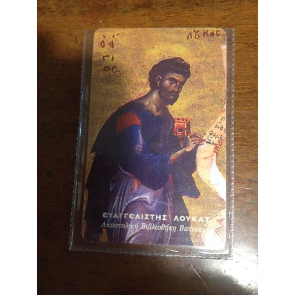 thema: evangelistis loukas - 2001
